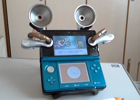 Steampunk 3DS Speaker Amp Image via DL-Central.Net!