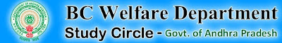 BC Welfare Study Circle 2013 Results