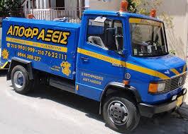 φορτηγο των αποφραξεων Βλαχος στην Αθηνα
