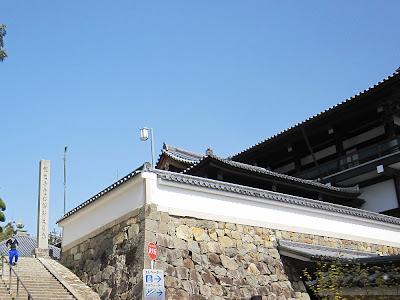 兵庫県・宝塚市  大本山 中山寺