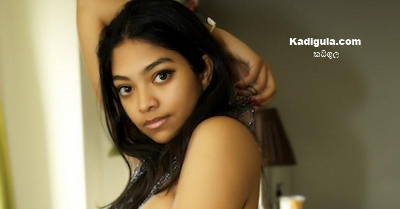 Kadigula   කඩිගුල: Nikki Du Plessis - Nude Hot Glamourous
