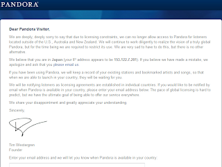 VPN海外サイト