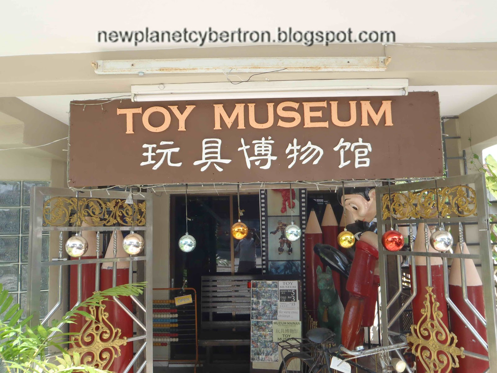 melaka toy museum The shore toy museum has more than 10,000 exhibition toys specially imported from japan, thailand and many others countries the shore melaka toy museum.