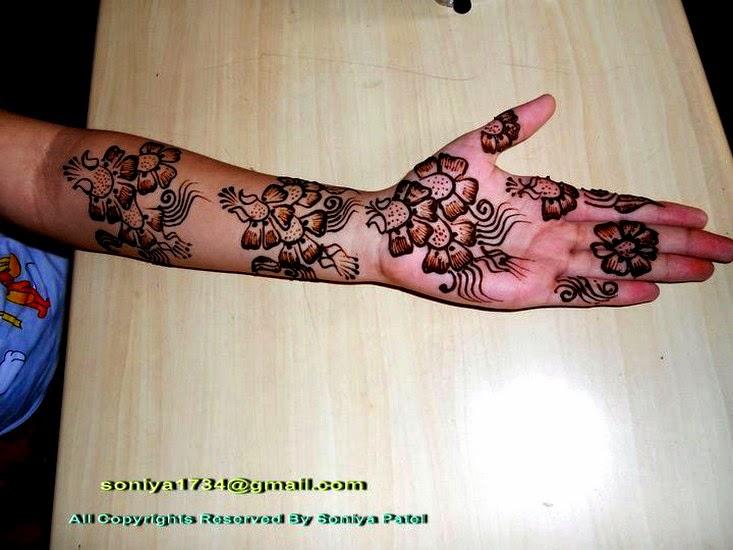 Eid Mehandi Designs 2014-15