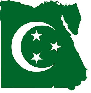 1923 Mısır Bayrağı