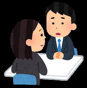 会社での相談のイラスト(女性の上司と男性の部下)