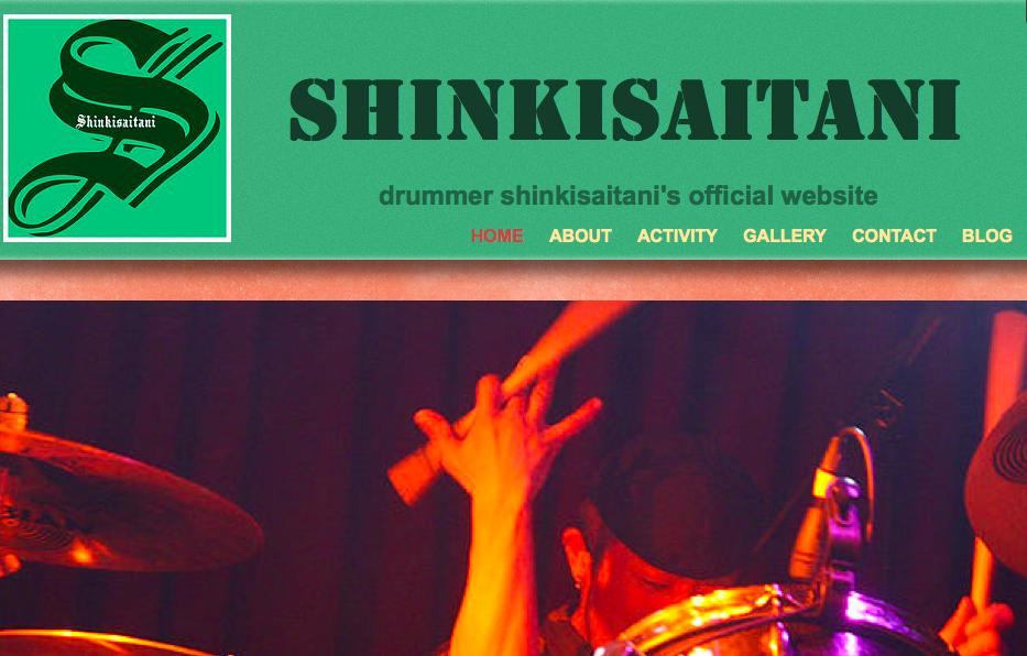 shinkisaitani Official Website