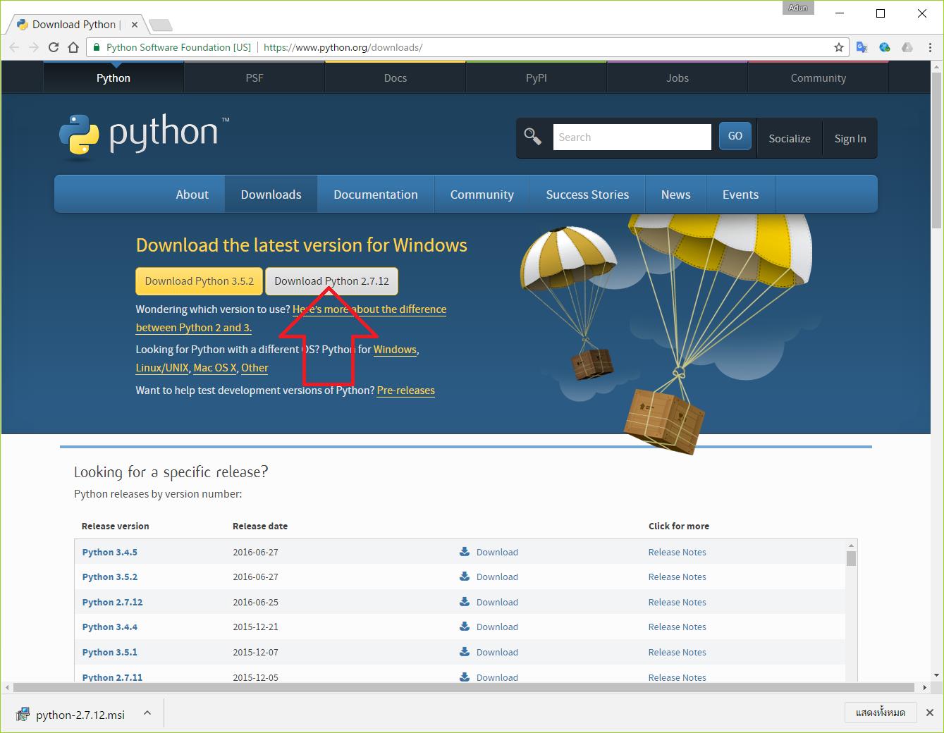 Python download
