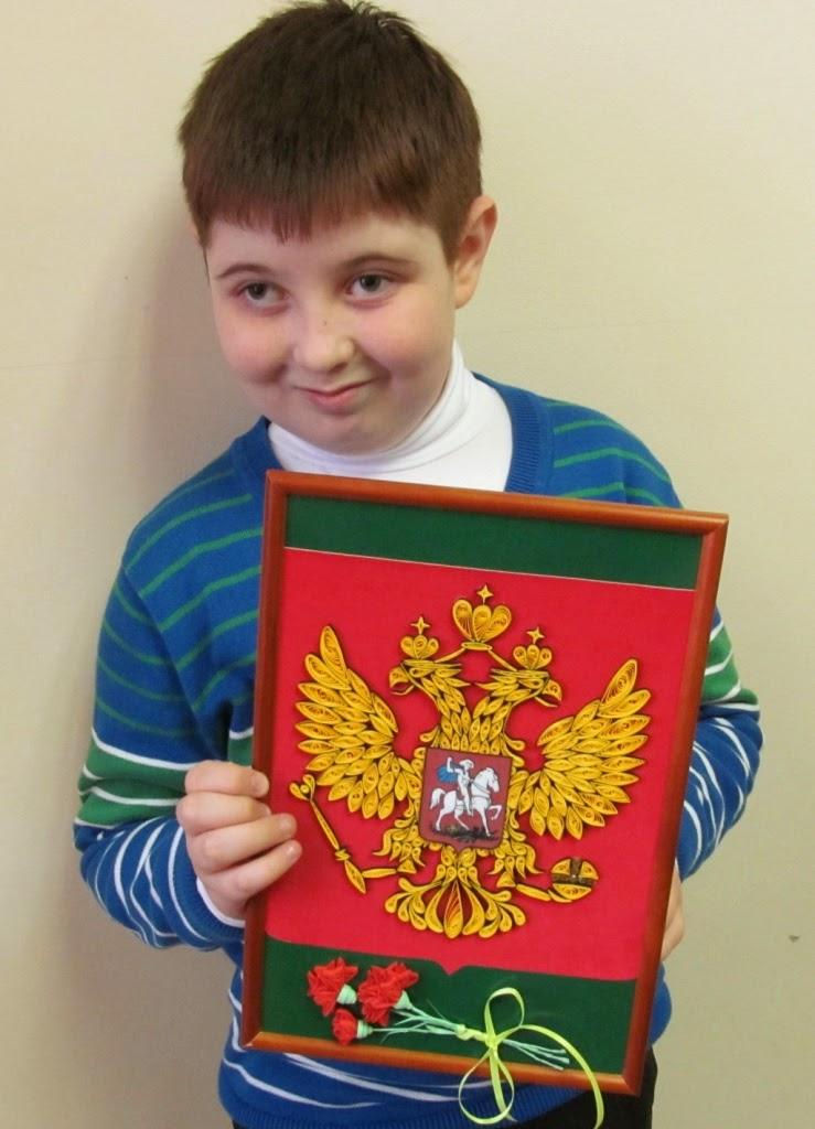 Государственные символы россии своими руками