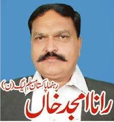 Rana Amjad Khan