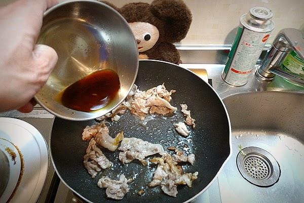 水菜と豚コマ肉の炒めの作り方(1)