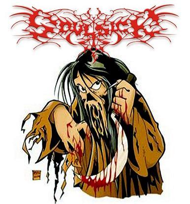 Soulsick Band logo