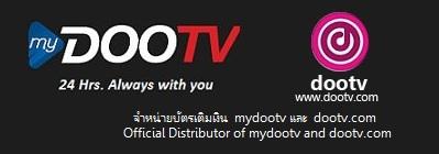 www.dootv.tv Thai TV Online DooTV