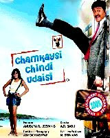 Chamkaysi Chindi Udaysi (2009)