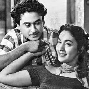 Kishore Kumar And Madhubala Marriage Photo Anurag Basu ...