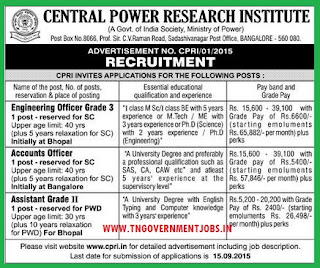 Applications are invited for Engineer Officer, Accounts Officer and Grade II Assistant vacancy in CPRI Bengaluru