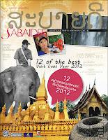 Lao magazine - Sabaidee Magazine