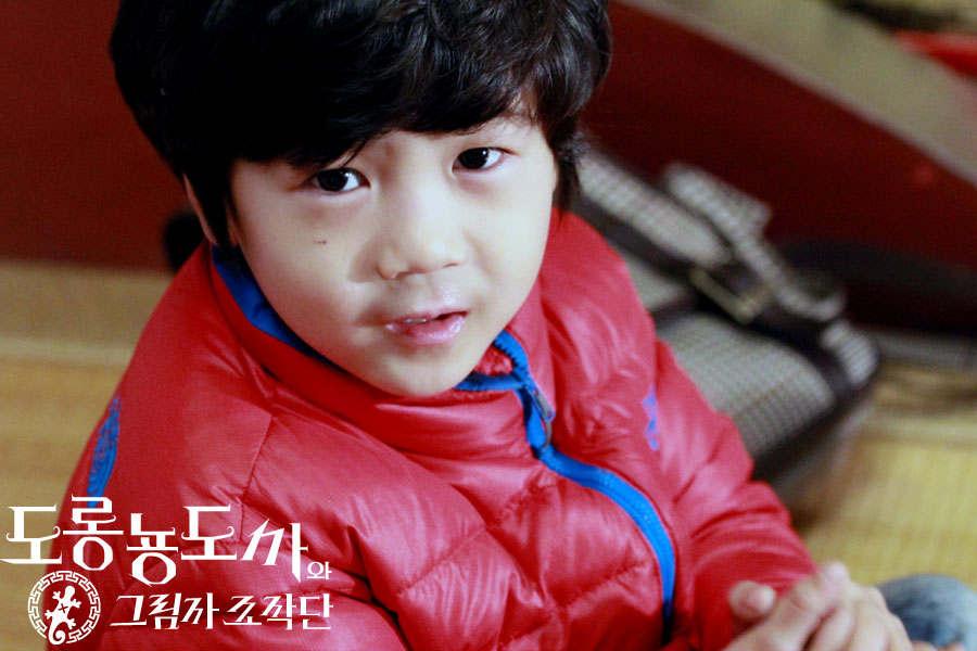 K Drama Salamander Guru Review Drama Korea : S...