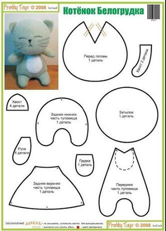Как сделать сшить котика