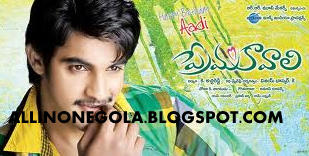 nuvve kavali songs free download