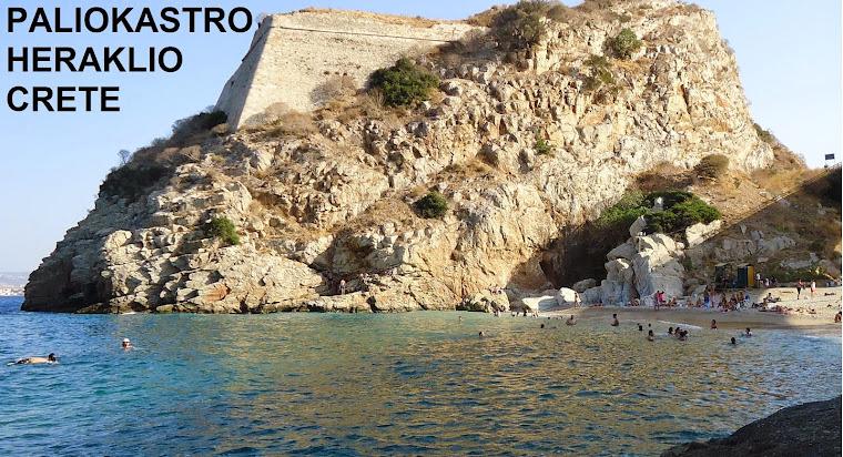 Paliokastro Appartments, Heraklio Crete