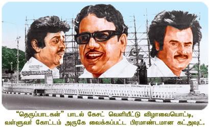 Vijaykanth 1