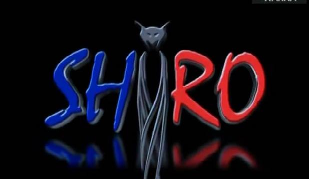 Tonton Shiro Bermula Sebuah Cerita Full Movie 2013 Online Streaming