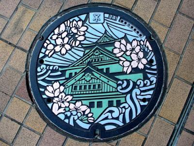 bouches d'égout décorées au Japon