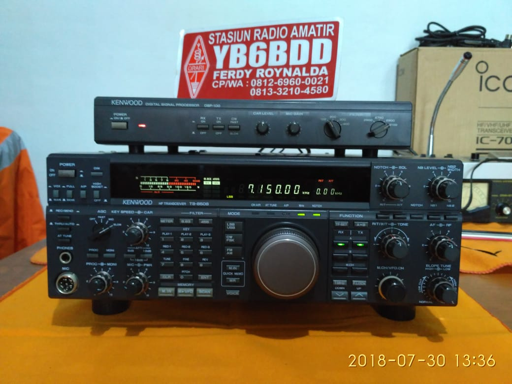 KENWOOD TS850s/AT + DSP 100