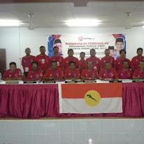 Persidangan Perwakilan PPUNT 2012