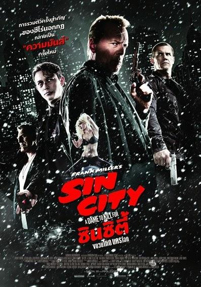 [ดูหนัง ชนโรง ออนไลน์] Sin City A Dame to Kill For (2014) ขบวนโหดนครโฉด [พากย์ไทยโรง]