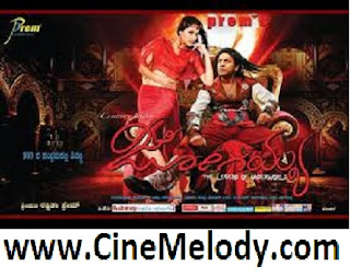 Jogayya Kannada Mp3 Songs Free  Download