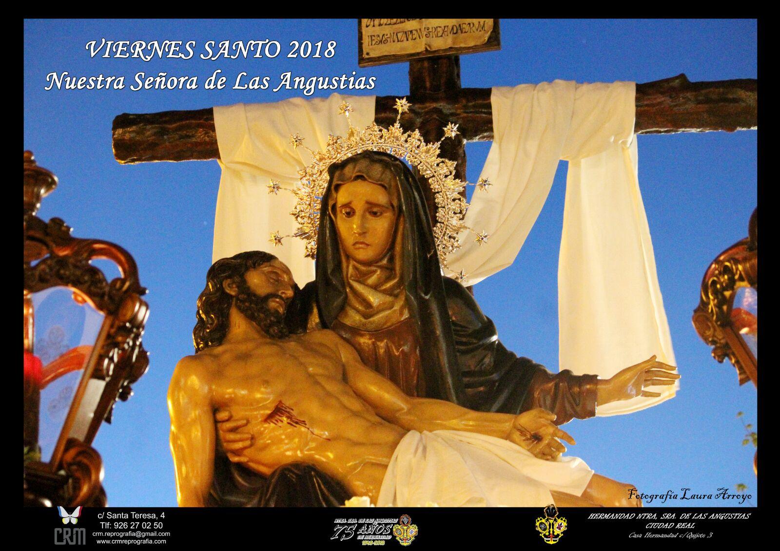 1º Premio y Cartel de la Hermandad de Nuestra Señora de las Angustias