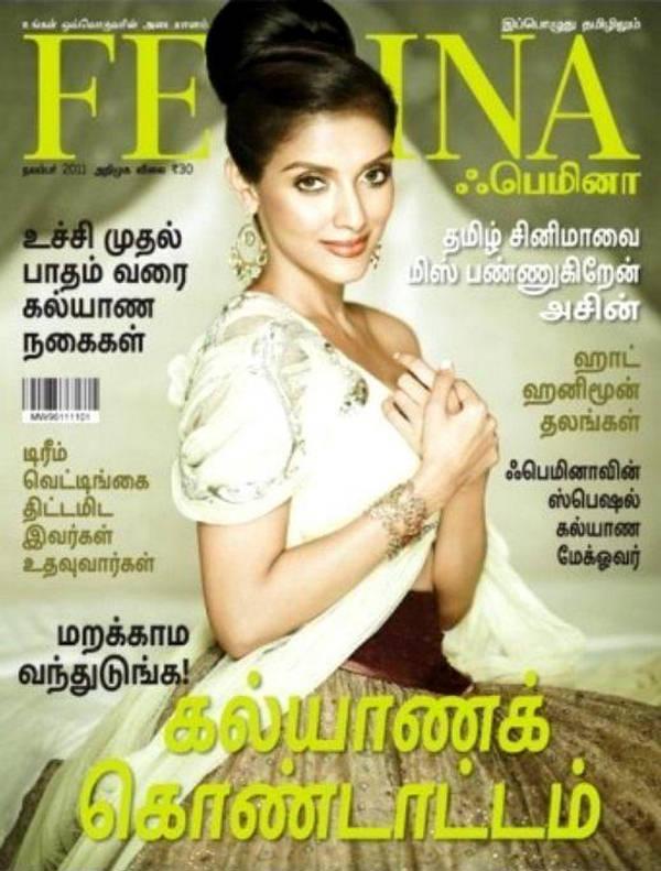 http://4.bp.blogspot.com/-yPOMdctyi-g/TuLJvUfYzKI/AAAAAAAAGTs/VyCNg_bd7r8/s1600/Asin+Femina+Magazine+-+Naughty+Bride+%25281%2529.jpg
