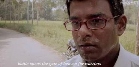 Manjunath Trailer