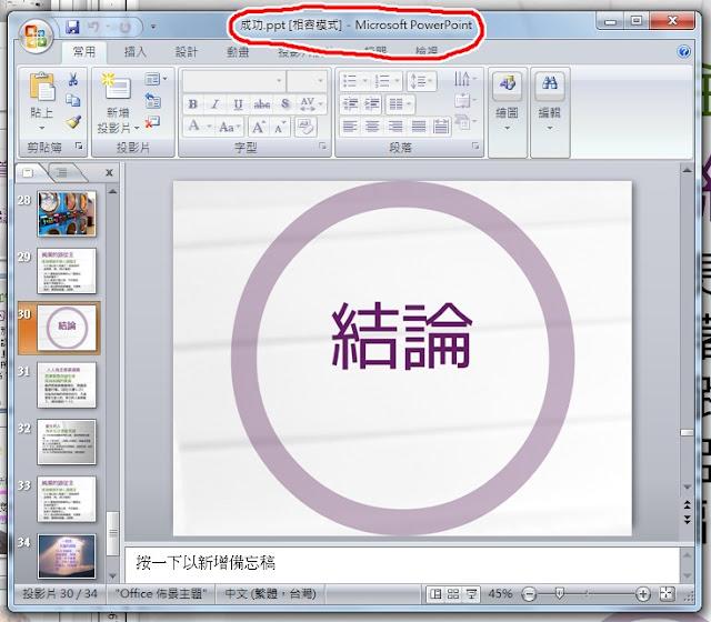 apache html to pdf converter