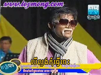 MyTV Comedy - Ber Lngung Kom Tveu Ches (09.11.2012)
