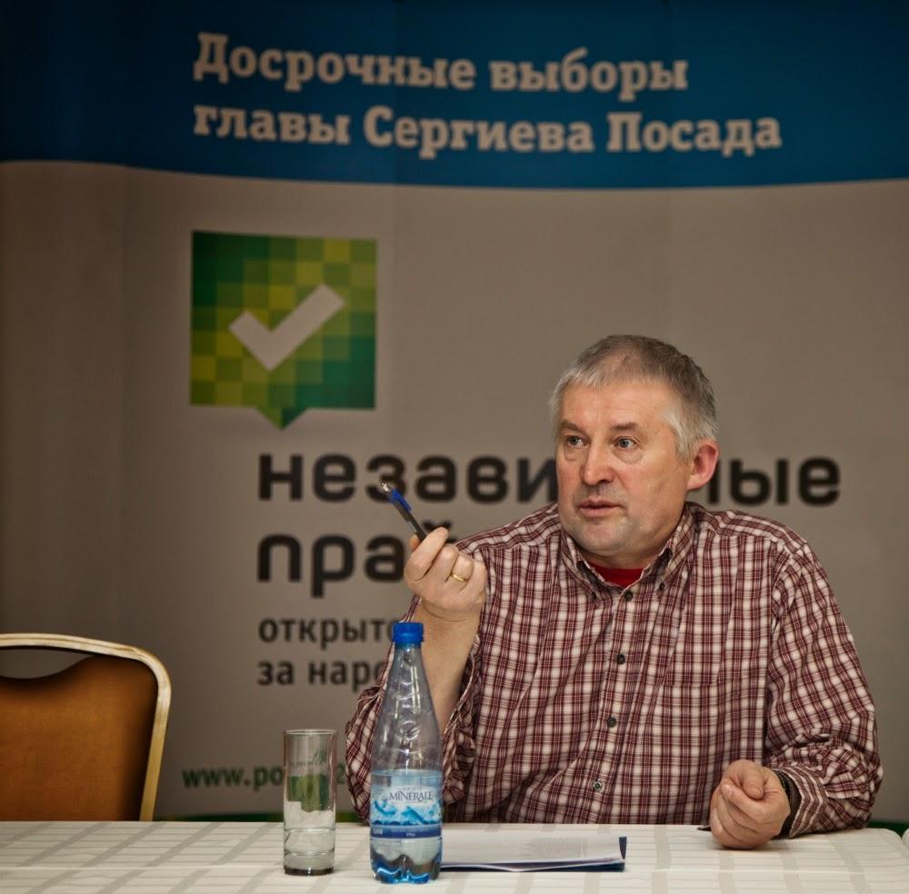 Независимые праймериз Сергиев Посад глава города