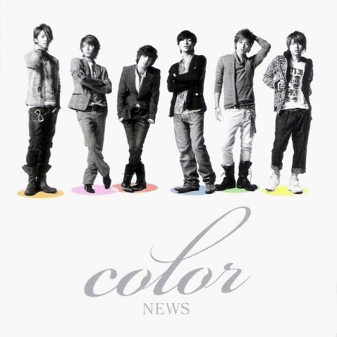 Image result for news color album