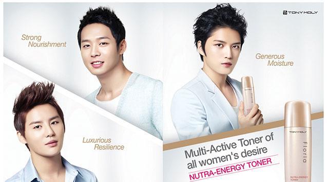 JYJ (Jaejoong, Yoochun, Junsu) for Tony Moly - pinknomenal.blogspot.com