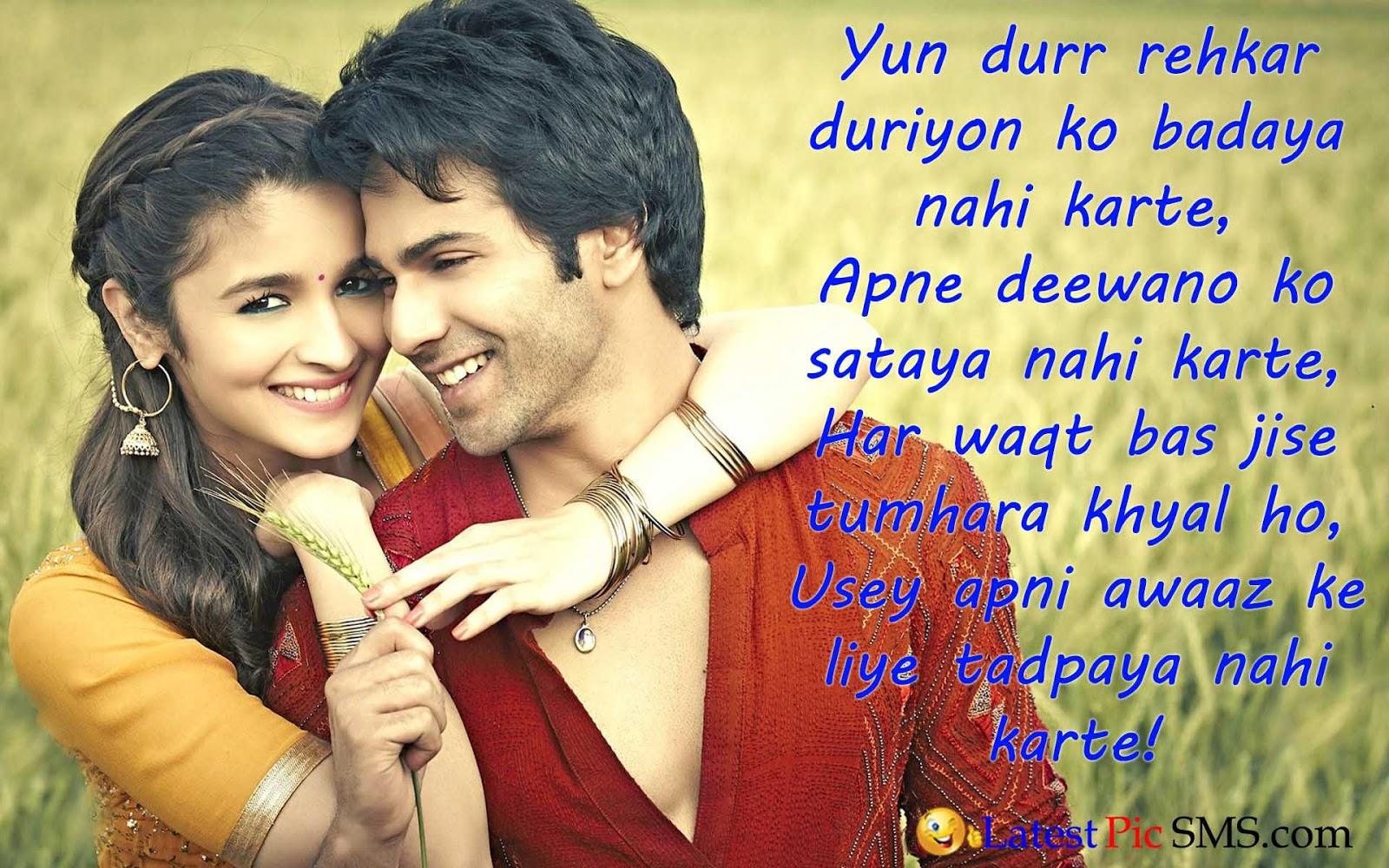 alia bhatt love shyari