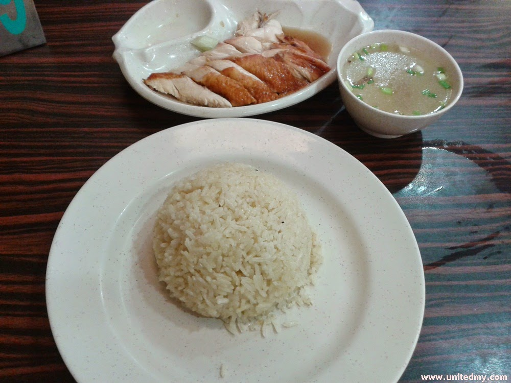Singapore Chicken Rice Restaurant at Api-api center
