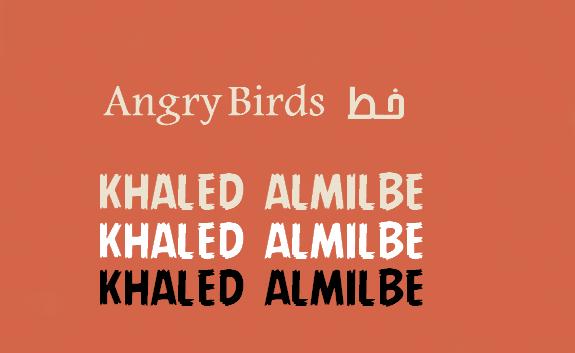 خط Angry Birds