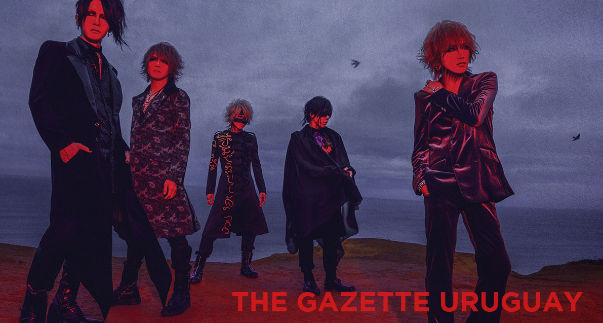 THE GAZETTE URUGUAY
