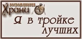 """Тильдо-альбомчик в """"Тильдомании"""""""