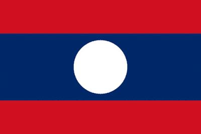 Download Laos Flag Free