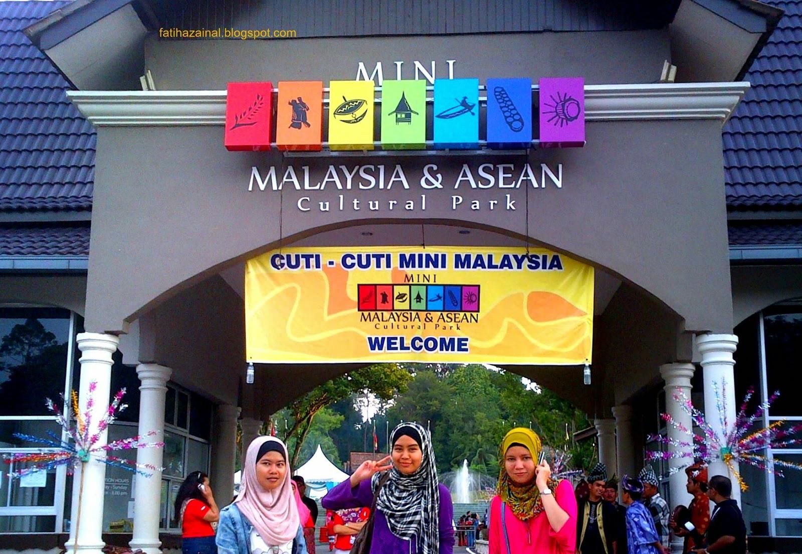 taman mini malaysia, cuti-cuti malaysia, attractions in malacca