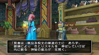 dragon quest x wii u screenshot 3 Dragon Quest X (Wii U)   Screenshots