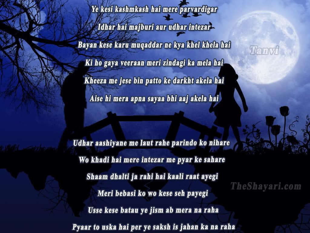 2011 | Shayari Enjoy