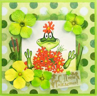 Лягушки картинки с открыток